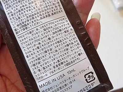 yukio0728 015.JPG