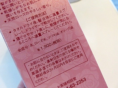 yukio0801 005.JPG