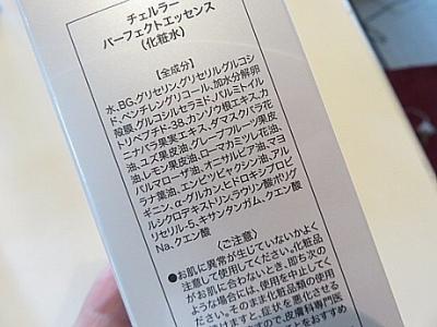 yukio0816 026.JPG