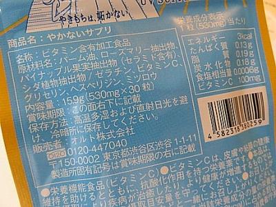 yukio0813 005.JPG