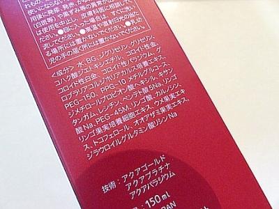 yukio0822 003.JPG
