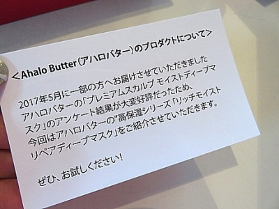 yukio0822 007.JPG