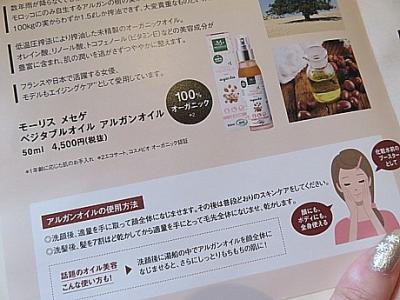 yukio0822 019.JPG