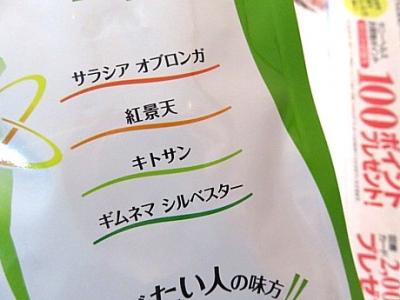 yukio0819 009.JPG