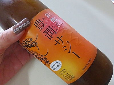 yukio0825 003.JPG