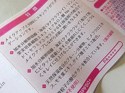 yukio0830 100.JPG