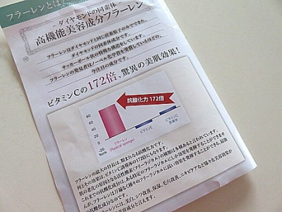 yukio0830 025.JPG