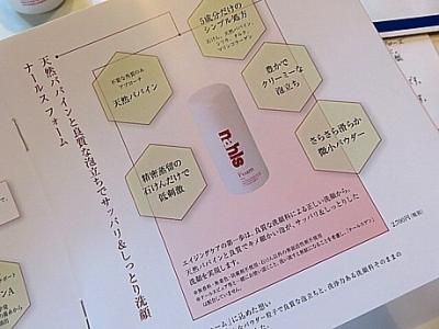 yukio0902 021.JPG