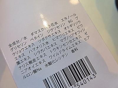 yukio0908 016.JPG