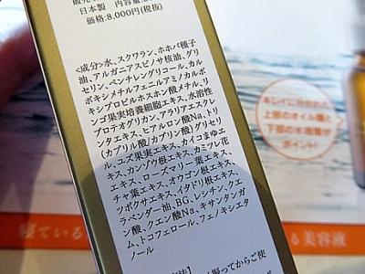yukio0915 026.JPG