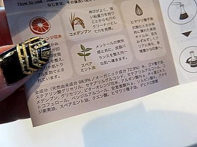 yukio0923 010.JPG