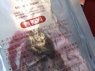 yukio0925 033.JPG