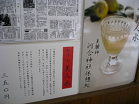yukio0929 013.JPG
