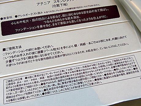yukio1010 024.JPG