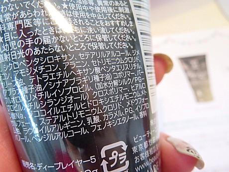 yukio1026 011.JPG