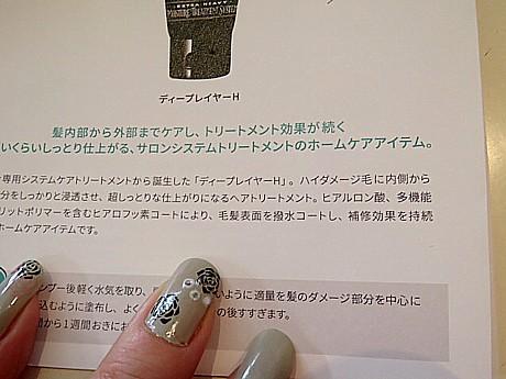 yukio1026 012.JPG