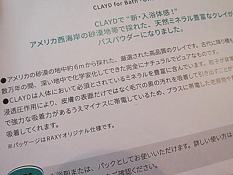 yukio1026 025.JPG