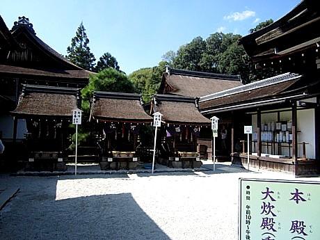 kyoto 092.JPG
