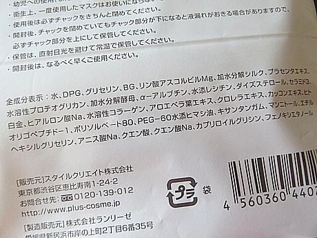 yukio1027 010.JPG