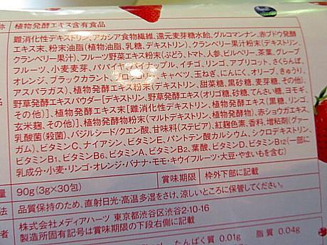 yukio1111 005.JPG