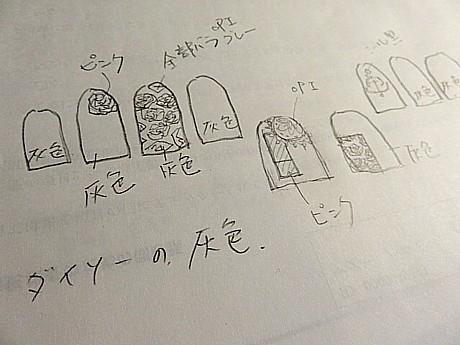 yukio1022 001.JPG