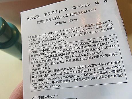 yukio1121 024.JPG
