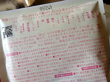 yukio1127 030.JPG