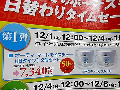 yukio1201 005.JPG