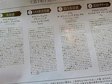 yukio1205 008.JPG
