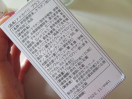yukio1218 045.JPG