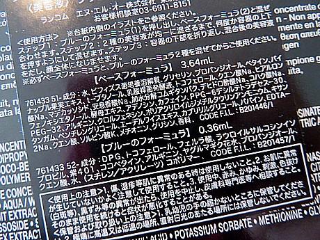 yukio1220 065.JPG