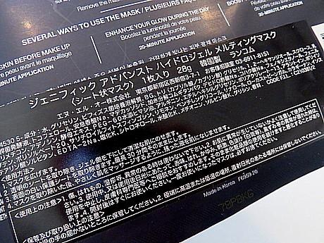 yukio1220 067.JPG