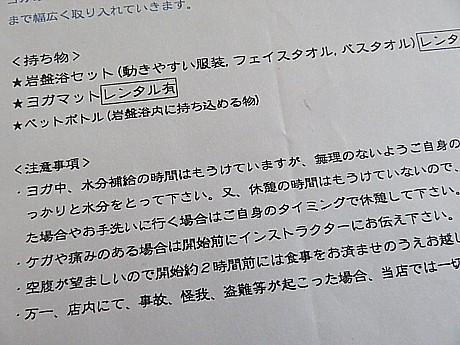 yukio0115 002.JPG