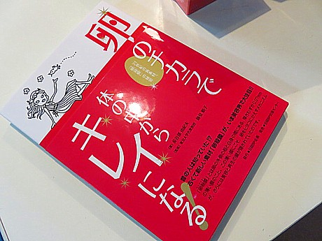 yukio1228 016.JPG