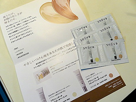 yukio0122 043.JPG