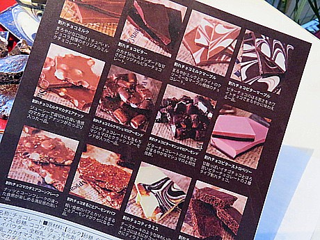 yukio0127 018.JPG