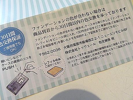 yukio0202 009.JPG