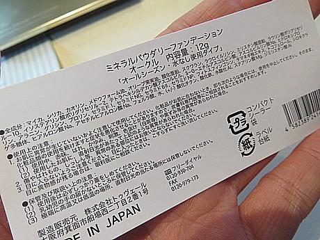 yukio0202 010.JPG
