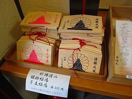 Kyoto  (46).JPG