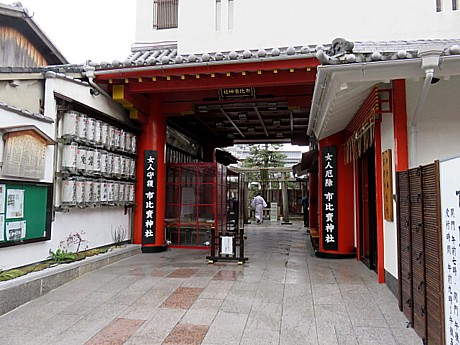 yukio1214 003.JPG