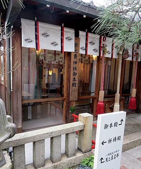 yukio1214 019.JPG