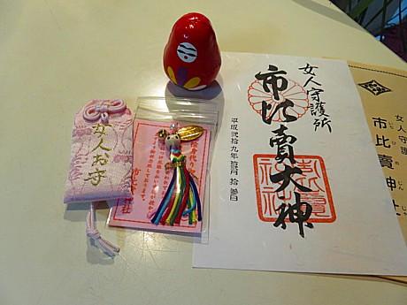 yukio1214 057.JPG