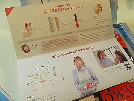 yukio0216 017.JPG
