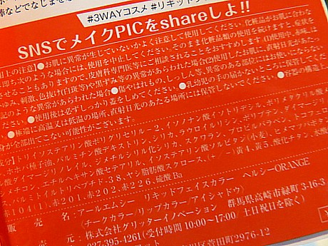yukio0216 021.JPG