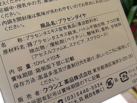 yukio0223 031.JPG