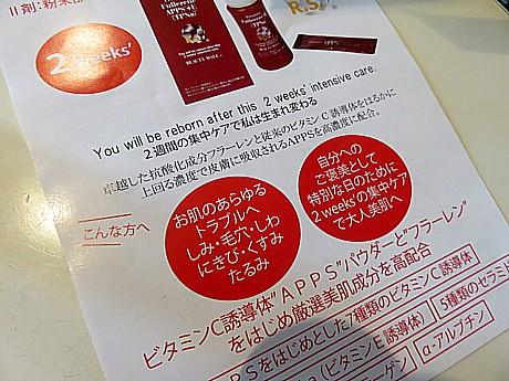 yukio0223 005.JPG