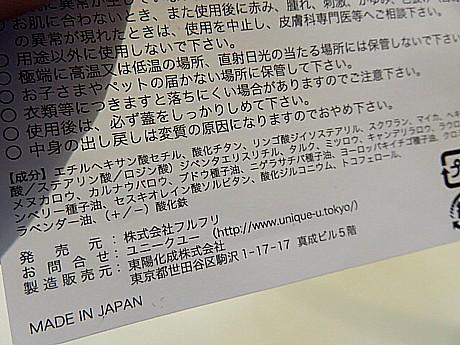 yukio0305 023.JPG