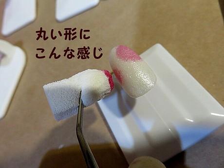 yukio0319 006.JPG