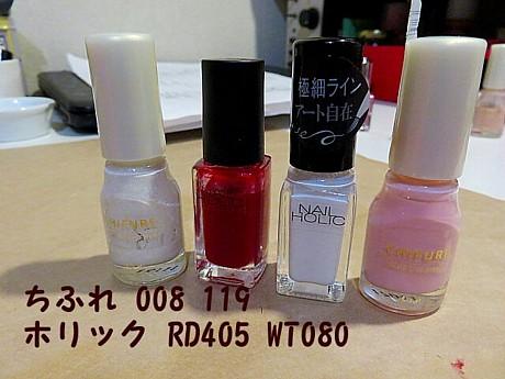yukio0320 006.JPG