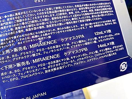 yukio0323 004.JPG